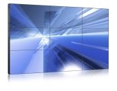 Hire Samsung 55 Inch Video Wall